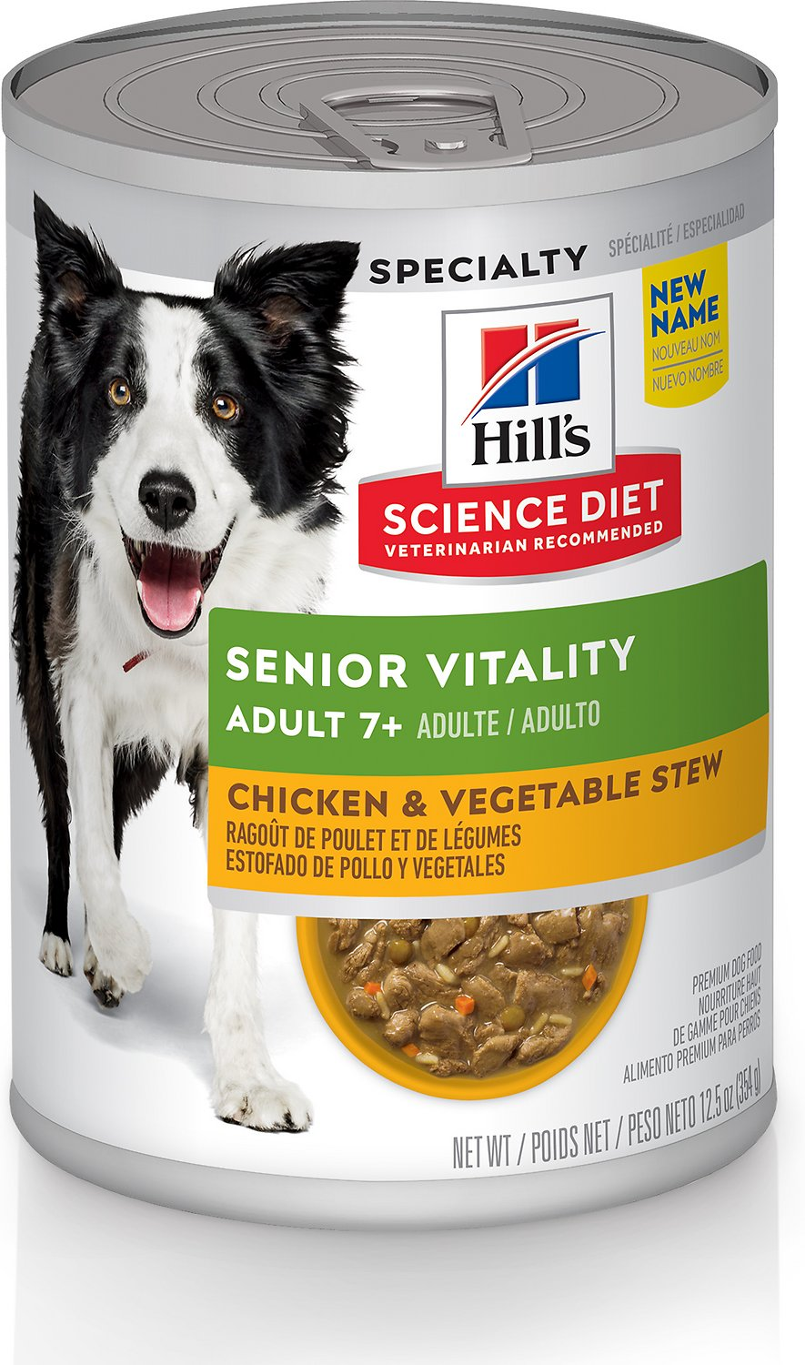 Science Diet Allergy Free Dog Food