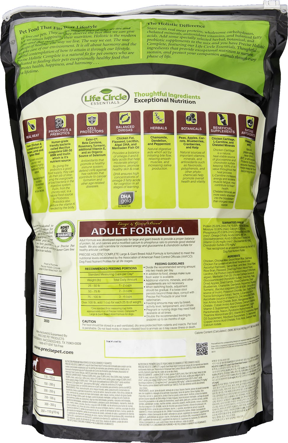 Precise Holistic Large Breed Dog Food