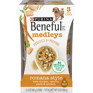 Purina Beneful Medleys Romana Style Canned Dog Food, 3-oz, pack of 3