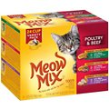 Meow Mix Tender Favorites Poultry & Beef Cat Food Trays Variety Pack