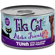 Tiki Cat Aloha Friends Tuna with Calamari & Pumpkin Grain-Free Wet Cat Food, 5.5-oz can, case of 8