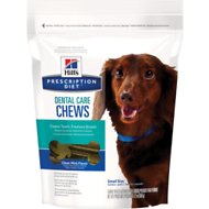 Hill's Prescription Diet Dental Care Chews Dog Treats, Small, 12-oz bag