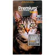 PetGuard Premium Cat & Kitten Dry Cat Food, 4-lb bag