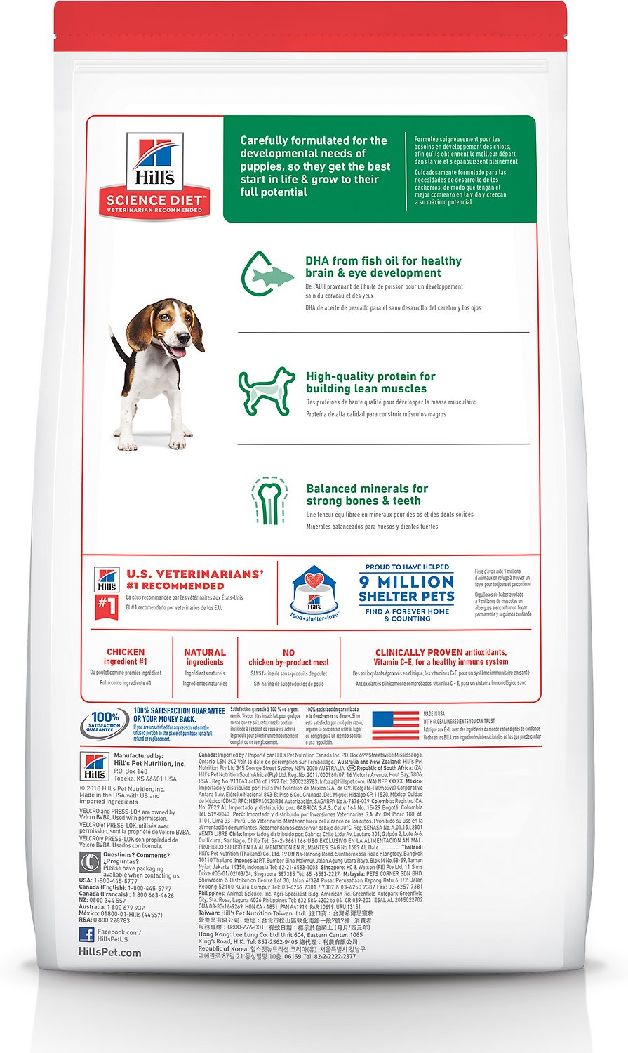 science diet puppy healthy adult food dog hill dry development chicken advanced barley recipe meal hills chewy fitness bag