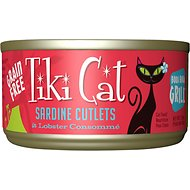 Tiki Cat Bora Bora Grill Sardine Cutlets in Lobster Consomme Canned Cat Food, 2.8-oz, case of 12