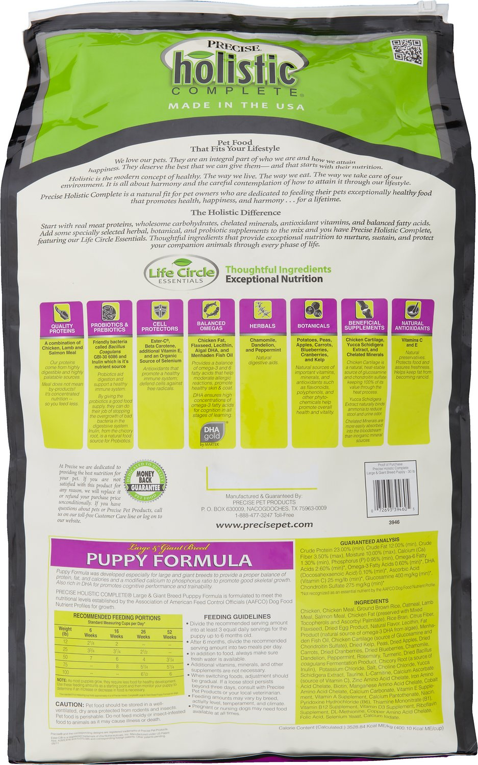 Precise Holistic Complete Large Giant Breed Puppy Dog Food
