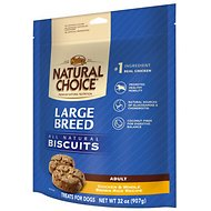 Nutro Large Breed Biscuits Adult Chicken & Whole Brown Rice Recipe Dog Treats, 32-oz bag