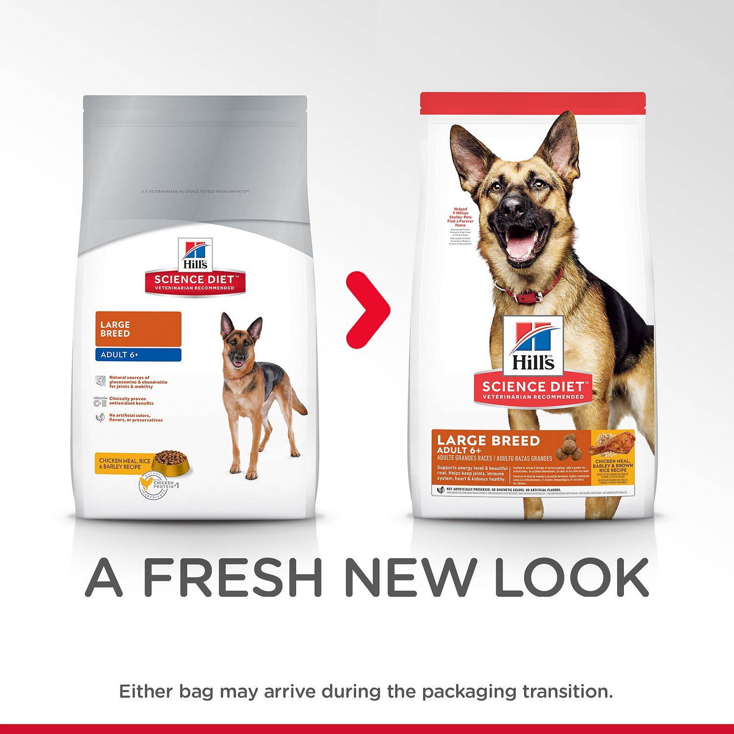 dog breed adult diet science hills food hill dry bag chewy lb mature