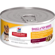 Hill's Science Diet Small & Toy Adult Savory Stew with Chicken & Vegetables Canned Dog Food, 5.5-oz, case of 24