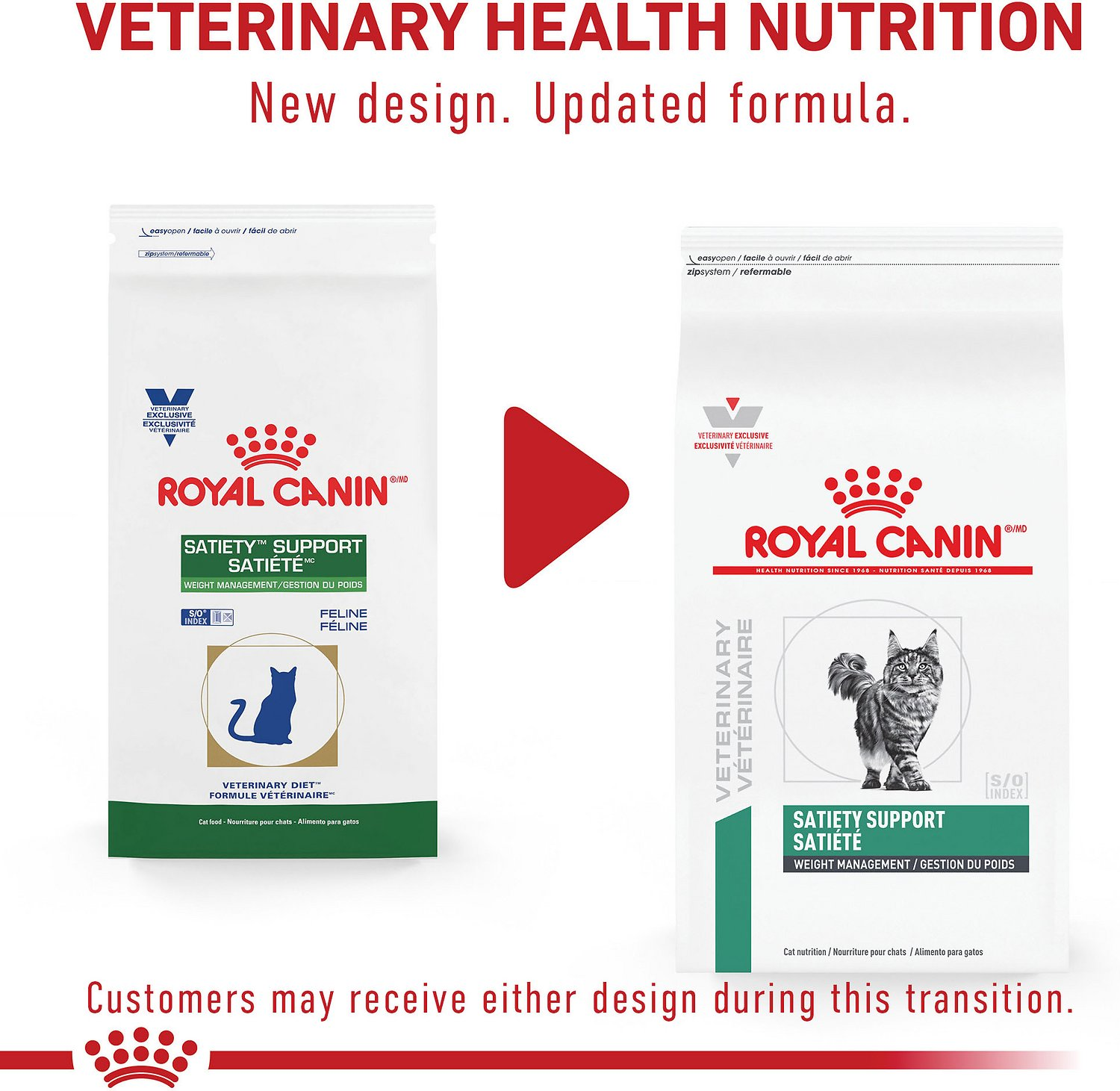 Royal Canin Veterinary Diet Satiety Support Dry Cat Food