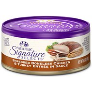 Wellness Signature Selects Shredded White Meat Chicken & Turkey Entree in Sauce Canned Cat Food, 5.3-oz, case of 24