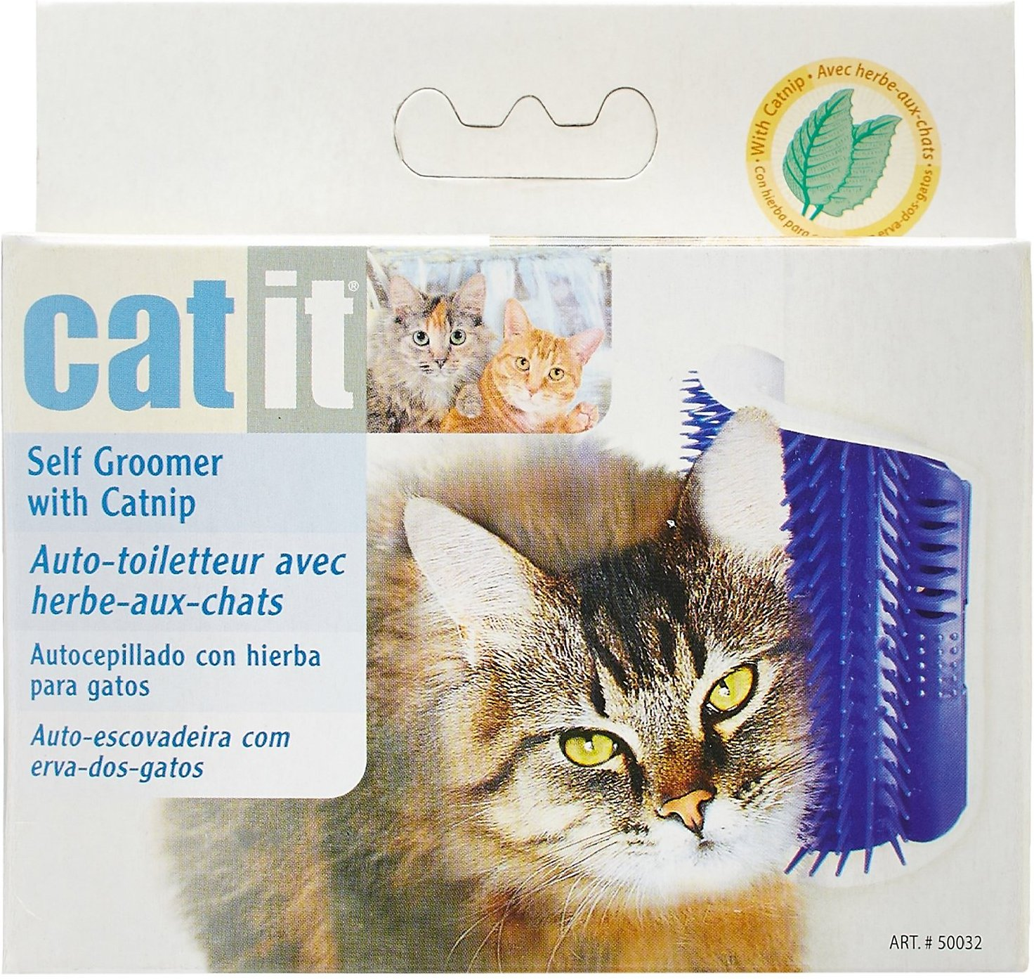 Catit Self Groomer With Catnip Chewy Com