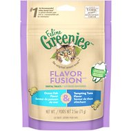 Greenies Feline Flavor Fusion Ocean Fish & Tempting Tuna Flavor Dental Cat Treats, 2.5-oz bag