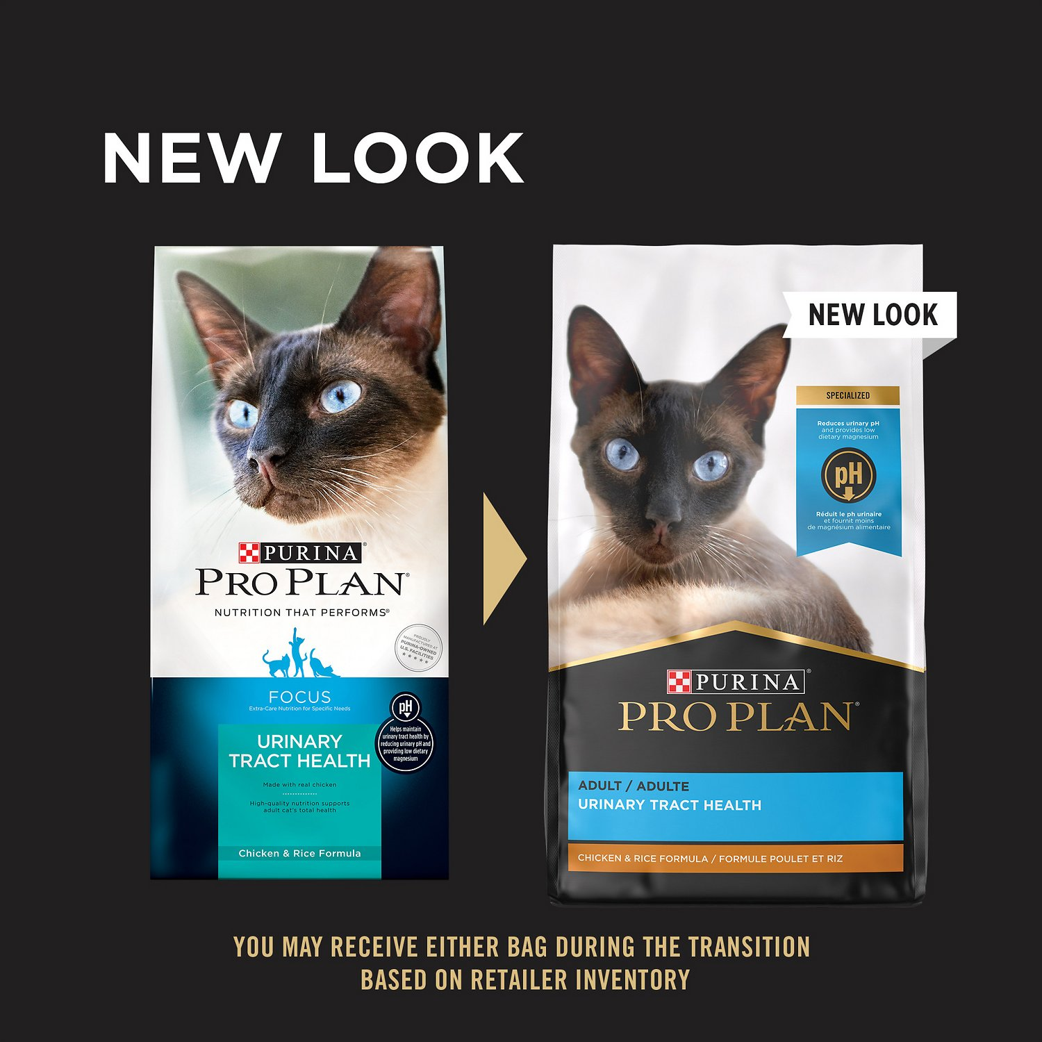 Purina Pro Plan Cat Food >> Purina Pro Plan Focus Adult Urinary Tract Health Formula Dry Cat Food, 3.5-lb bag - Chewy.com