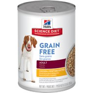 Hill's Science Diet Adult Grain-Free Chicken & Vegetable Entree Canned Dog Food, 12.8-oz, case of 12