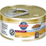 Hill's Science Diet Adult Grain-Free Chicken & Vegetable Entree Canned Cat Food, 2.9-oz, case of 24