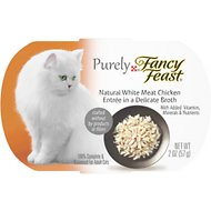 Purely Fancy Feast White Meat Chicken Tray Cat Food, 2-oz, case of 10