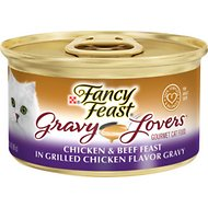 Fancy Feast Gravy Lovers Chicken & Beef Feast in Grilled Chicken Flavor Gravy Canned Cat Food, 3-oz, case of 24