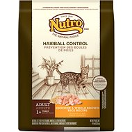 Nutro Hairball Control Adult Chicken & Whole Brown Rice Formula Dry Cat Food, 14-lb bag