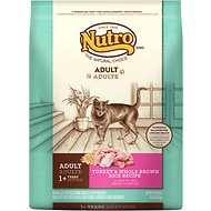Nutro Wholesome Essentials Adult Turkey & Whole Brown Rice Formula Dry Cat Food, 14-lb bag
