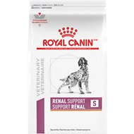 Royal Canin Veterinary Diet Renal Support S Dry Dog Food, 6-lb bag