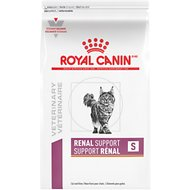 Royal Canin Veterinary Diet Renal Support S Dry Cat Food, 3-lb bag