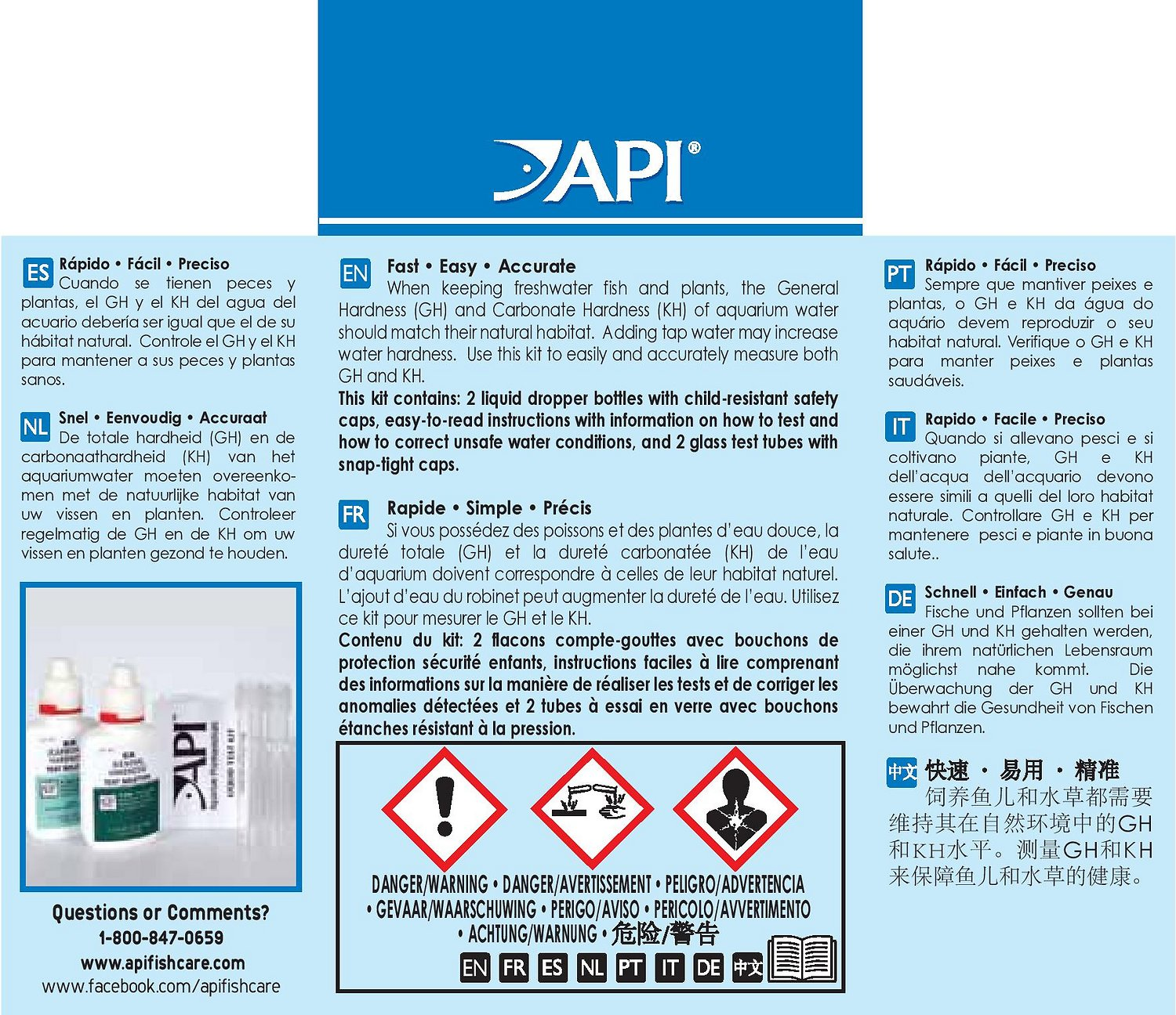 api carbonate hardness test instructions