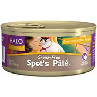 Halo Spot's Pate Ground Turkey & Giblets Recipe Grain-Free Canned Cat Food, 5.5-oz, case of 12
