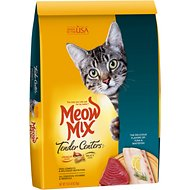 Meow Mix Tender Centers Tuna & Whitefish Dry Cat Food, 13.5-lb bag