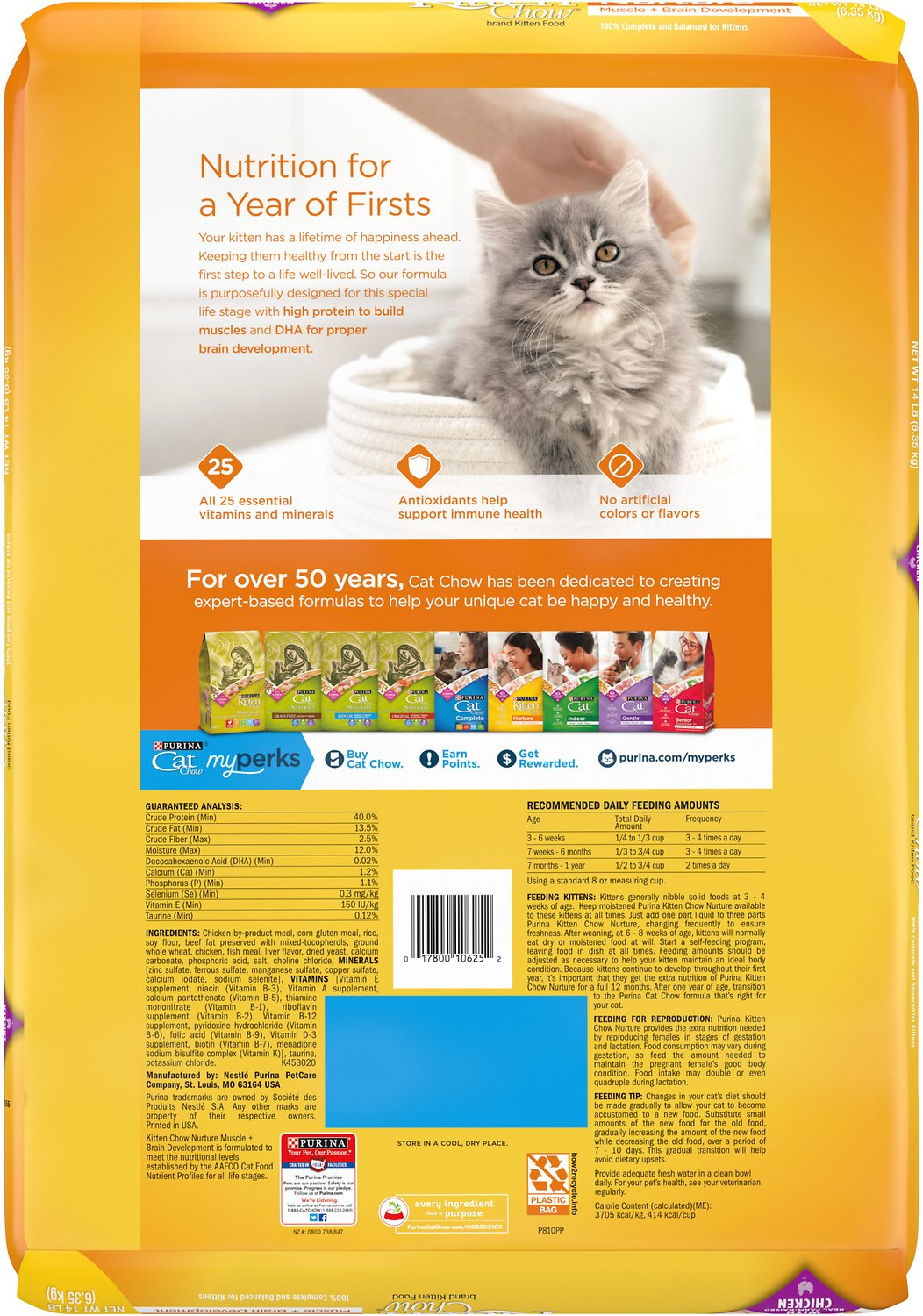 Kitten Chow Nurture Dry Cat Food 14 Lb Bag Chewycom
