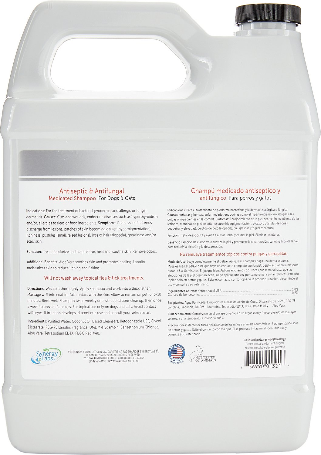 Veterinary Formula Clinical Care Antiseptic & Antifungal Shampoo, 1-gal  bottle
