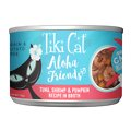 Tiki Cat Aloha Friends Tuna with Shrimp & Pumpkin Grain-Free Wet Cat Food