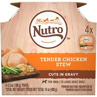 Nutro Tender Chicken Stew Cuts in Gravy Adult Dog Food Trays, 3.5-oz, pack of 4