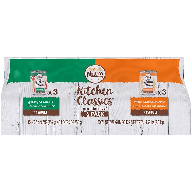 Nutro Kitchen Classics Premium Loaf Variety Pack Grass