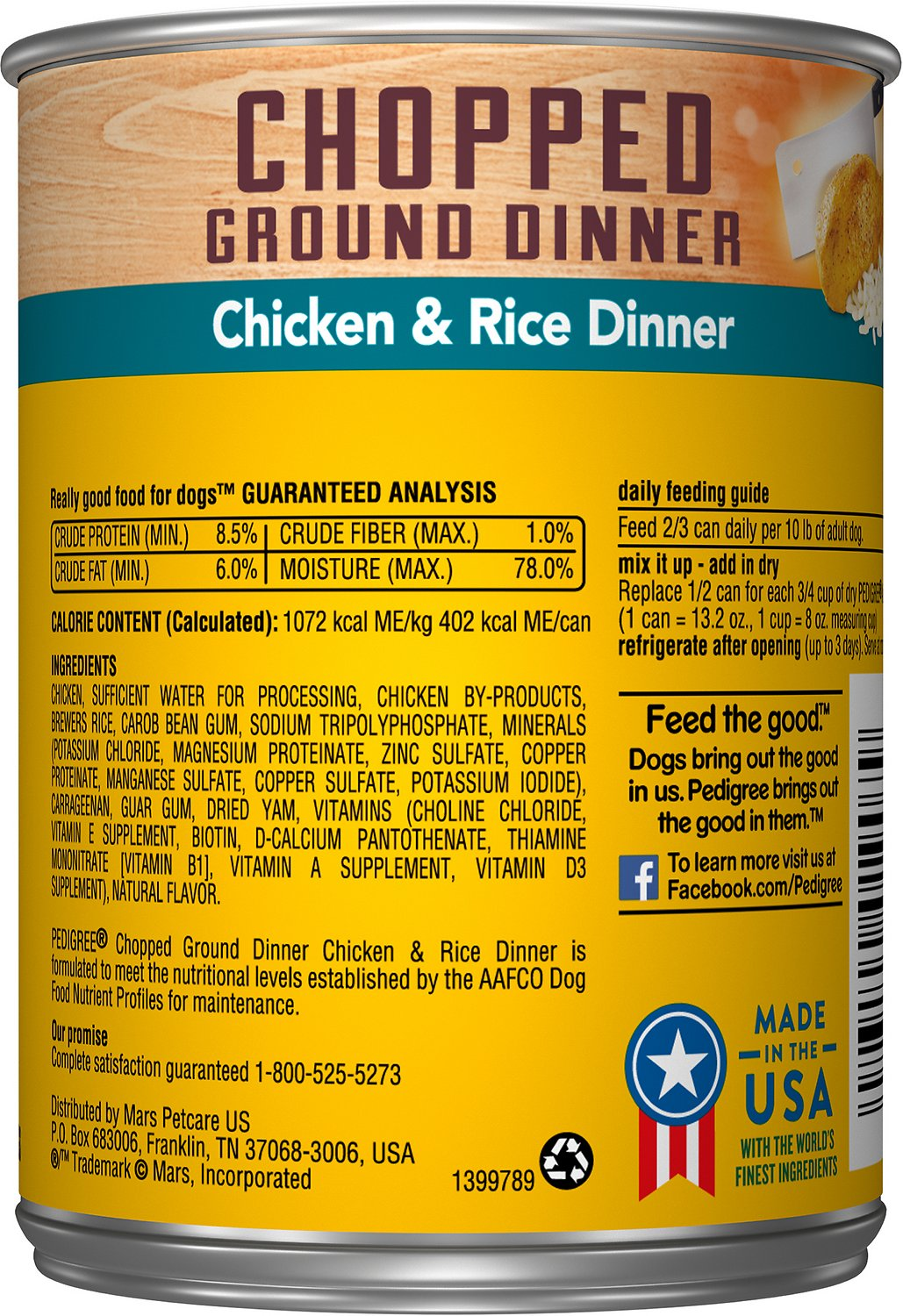 Pedigree Chopped Ground Dinner Chicken Rice Dinner Canned Dog Food