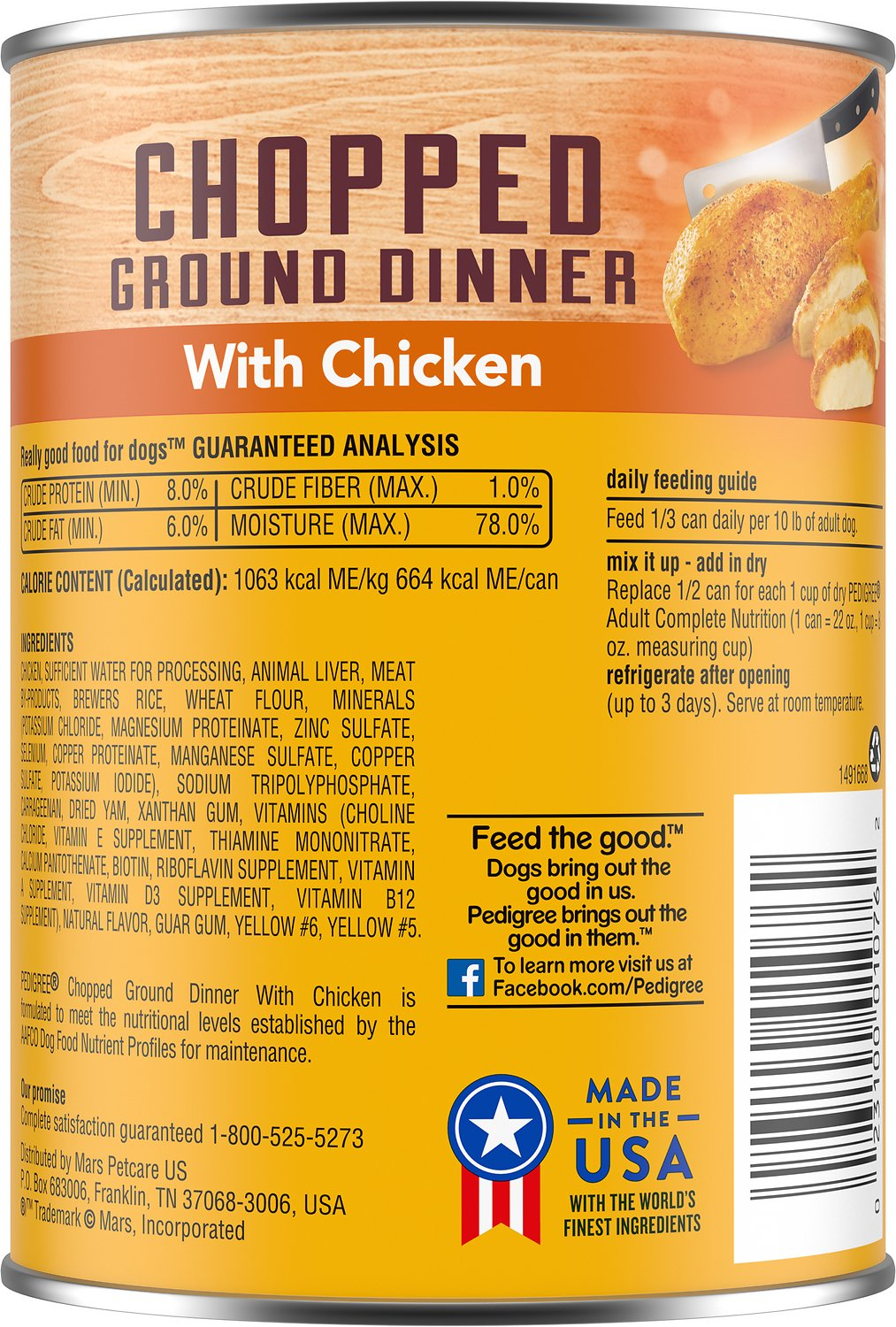 Pedigree Chopped Ground Dinner With Chicken Canned Dog Food 22 Oz