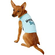 Parisian Pet Mommy's Boy Dog T-Shirt, Small