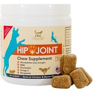 Pets Are Human Hip and Joint Glucosamine Dog Chew Supplement, 45 count