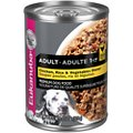 Eukanuba Adult Chicken, Rice & Vegetables Dinner Formula Canned Dog Food