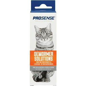 5 Best Cat Dewormer Treatments 2019 | Available Over The Counter