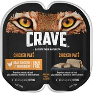 Crave Chicken Pate Grain-Free Cat Food Trays, 2.6-oz, case of 24 twin-packs