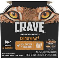 Crave Chicken Pate Grain-Free Cat Food Trays, 2.6-oz, case of 6 twin-packs