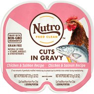 Nutro Perfect Portions Grain-Free Cuts in Gravy Real Chicken & Salmon Recipe Cat Food Trays, 2.65-oz, case of 24 twin-packs