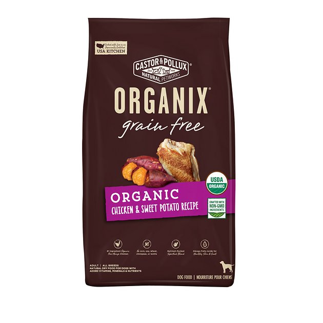 Organix Dry Dog Food Reviews
