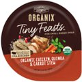 Castor & Pollux Organix Tiny Feasts Organic Chicken, Quinoa & Carrot Stew Dog Food Trays