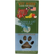 Wet Noses Chicken & Oats Dehydrated Patties Dog Food, 12 count