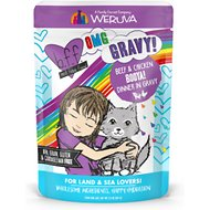 BFF Oh My Gravy! Booya! Beef & Chicken Dinner in Gravy Grain-Free Cat Food Pouches, 2.8-oz , pack of 12