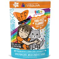BFF OMG Purr-Fect Plannin'! Chicken, Turkey & Salmon Dinner in Gravy Grain-Free Cat Food Pouches, 2.8-oz, pack of 12