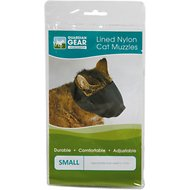 Guardian Gear Lined Nylon Cat Muzzle, Small