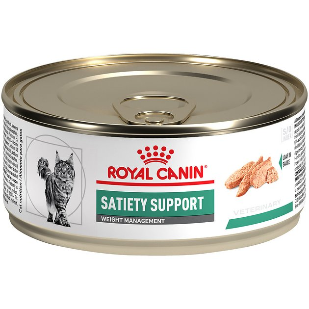 Royal Canin Satiety Support Cat Food Reviews